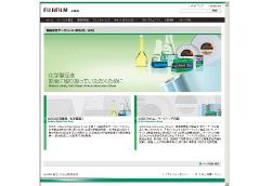 [図]製品安全データシートサイト