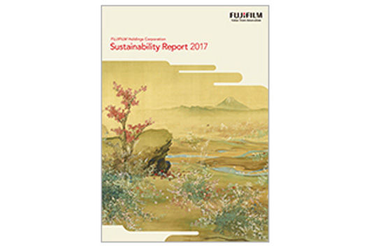 [Picture]Sustainability Report 2017 Cover