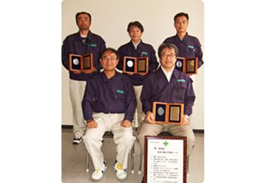 [picture]Fujifilm Kanagawa Factory Received the Responsible Care Award