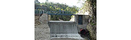 [picture] Honduras : La Esperanza hydroelectric power generation project