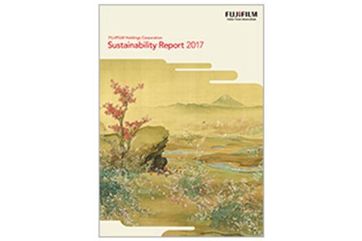 [写真]サステナビリティレポート2017