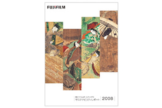 [Picture]Sustainability Report 2008