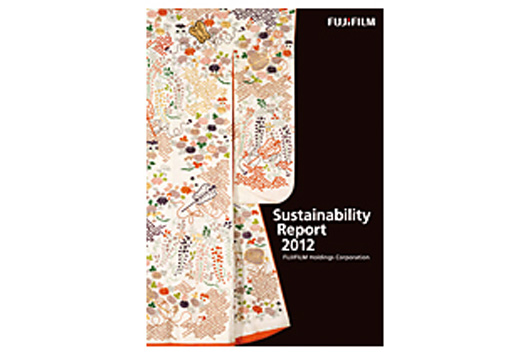 [Picture]Sustainability Report 2012 Cover