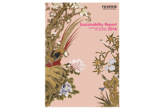 [Picture]Sustainability Report 2016 Cover