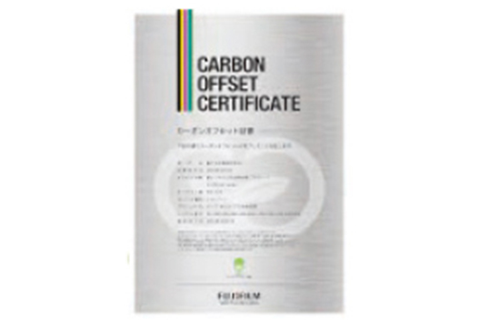 [logo]issues carbon offsetting credentials