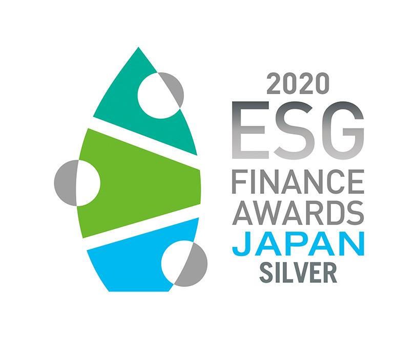 第1回ESGファイナンスアワード 環境サステナブル企業部門