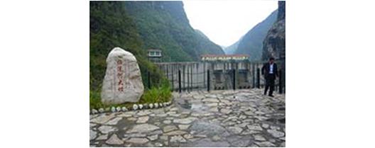 [写真]中国:光潤水力発電開発プロジェクト