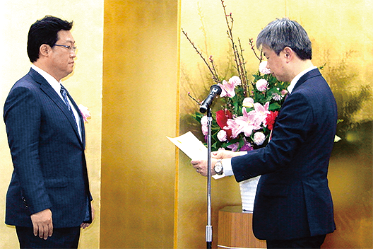[Picture]FUJIFILM Kyushu Co., Ltd. received the FY2019 Commendation for Factories with excellent energy management.