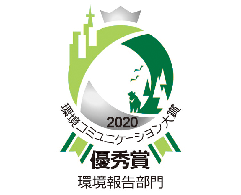 The 23rd Environmental Communication Awards 2020 Excellence Prize in the Sustainability Report, Environmental Report Category
