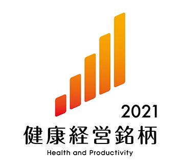 [ロゴ]健康経営銘柄