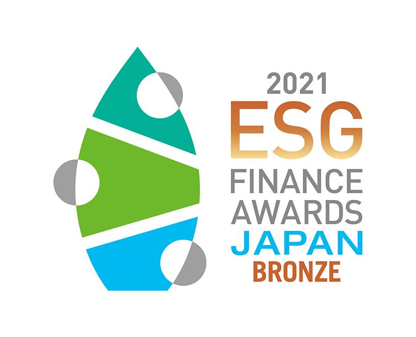 """ESG FINANCE AWARDS JAPAN""'s Environmentally Sustainable Corporations Category"