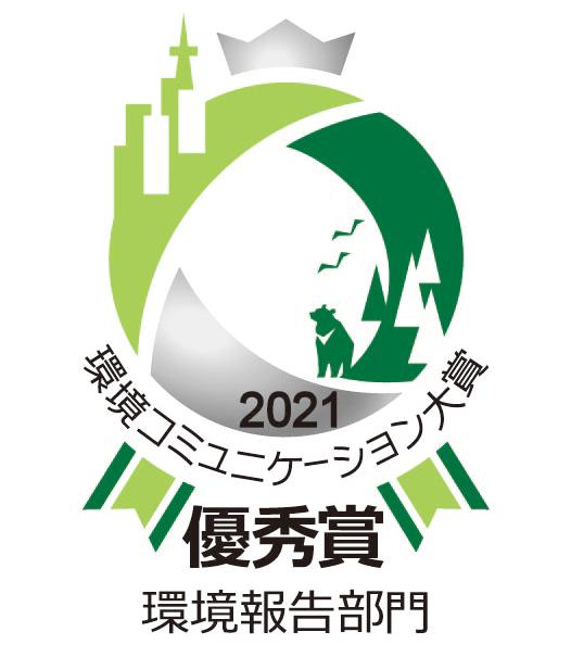 [ロゴ]第24回環境コミュニケーション大賞 審査委員会特別優秀賞