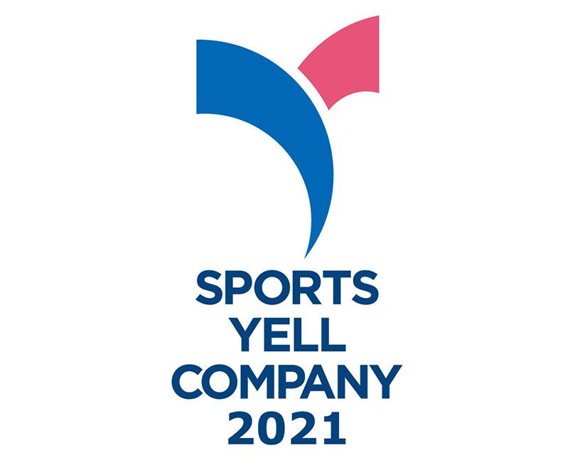SPORTS YELL COMPANY 2021