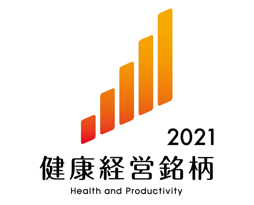 Health and Productivity Management Brand 2021