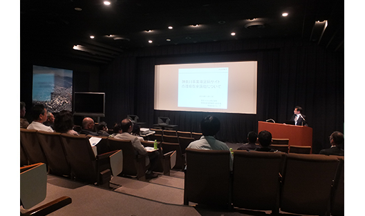 [picture]Environmental Dialogue Meetings(Kanagawa Factory)