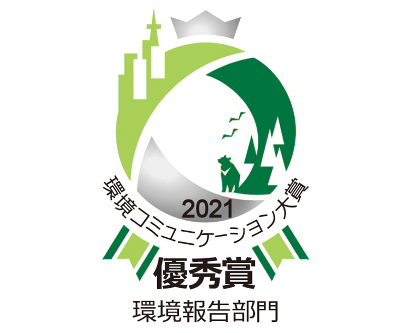The 24thEnvironmental Communication Awards 2021 Excellence Prize in the Sustainability Report,Environmental Report Category