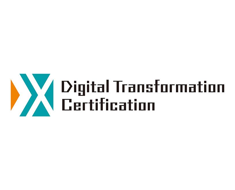 Digital Transformation Certification
