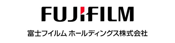 富士フイルムホールディングス株式会社
