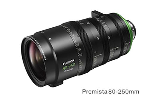 [Photo]Premista80-250mm