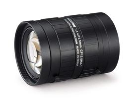 [photo] CF12.5HA-1 lens on its side
