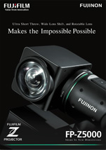 [photo] FP-Z5000 lens