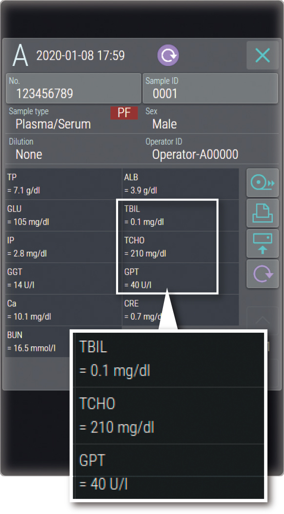 [image] List of results with measurements on screen of incubator display