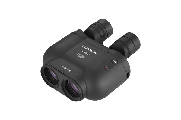 [photo] Fujifilm 14x40 TECHNO-STABI Series Binocular with a white background