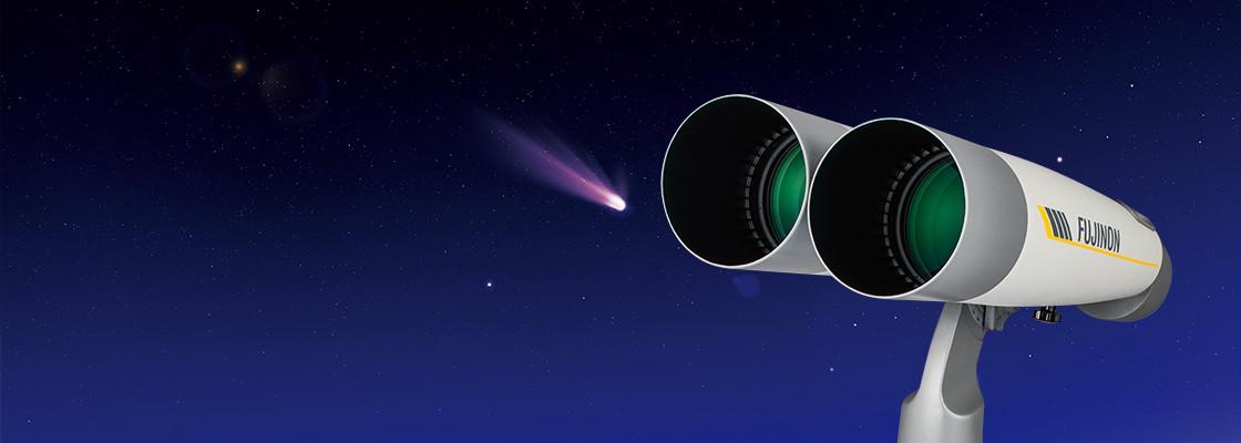 Banner image of LB150 Series binoculars over night sky
