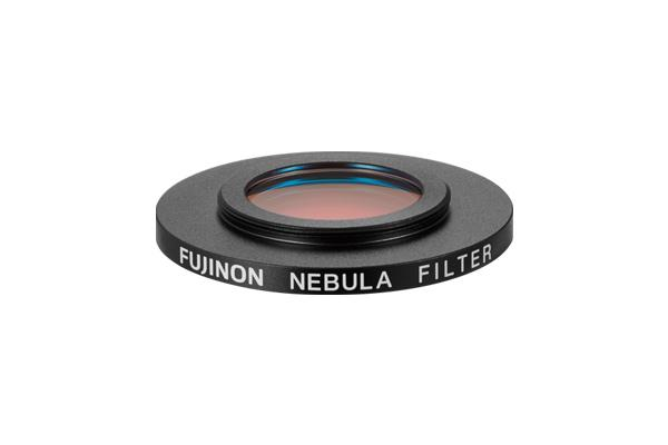 [photo] A Nebula filter for the 16×70FMT binocular
