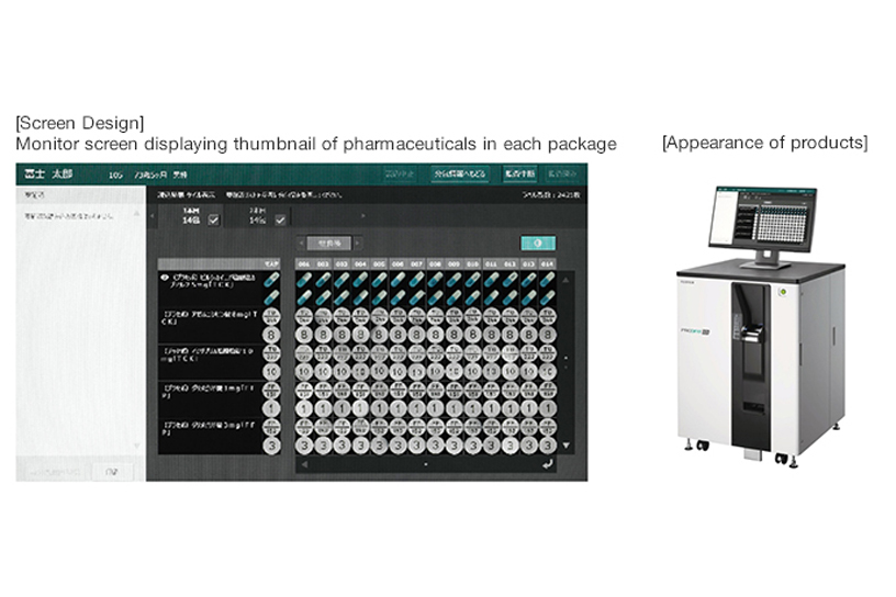 [Photo][Screen Design] Monitor screen displaying thumbnail of pharmaceuticals in each package, [Appearance of products]