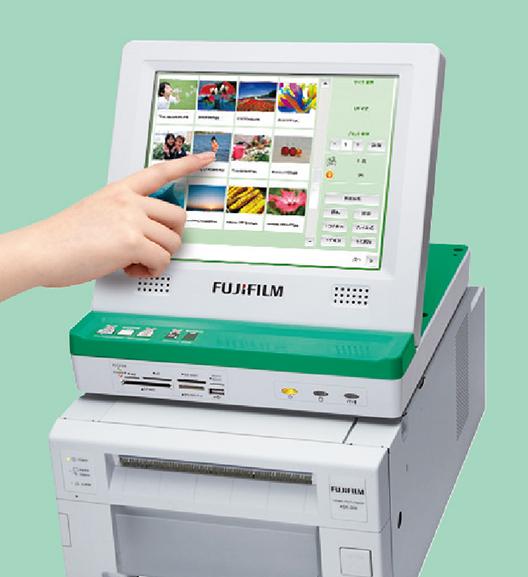 Programme de démarrage pour imprimante