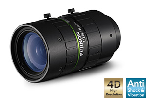 [photo] HF818-12M lens on its side