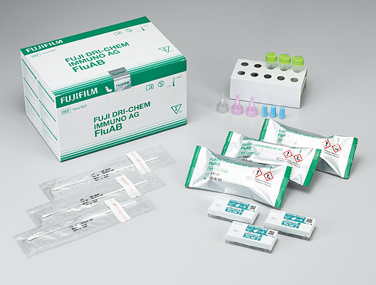 [photo] Influenza virus kit with dark green labeling - box and cartridges without packaging and cartridges in plastic-foil packaging