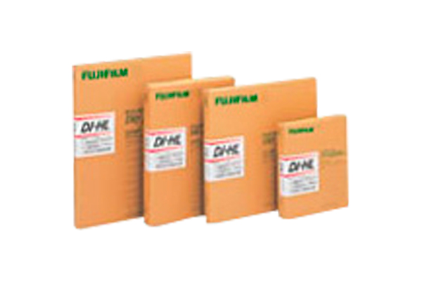 [photo] Row of DI-HL Dry Imaging film packs in larger and smaller sizes