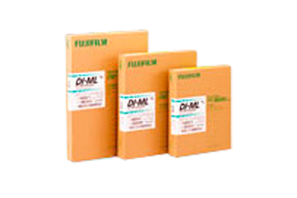 [photo] Row of DI-ML Dry Imaging film packs in larger and smaller sizes