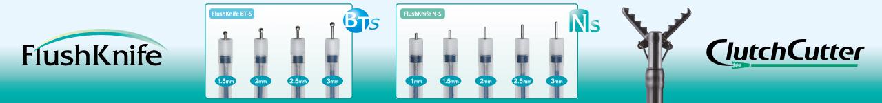 FlushKnife & ClutchCutter