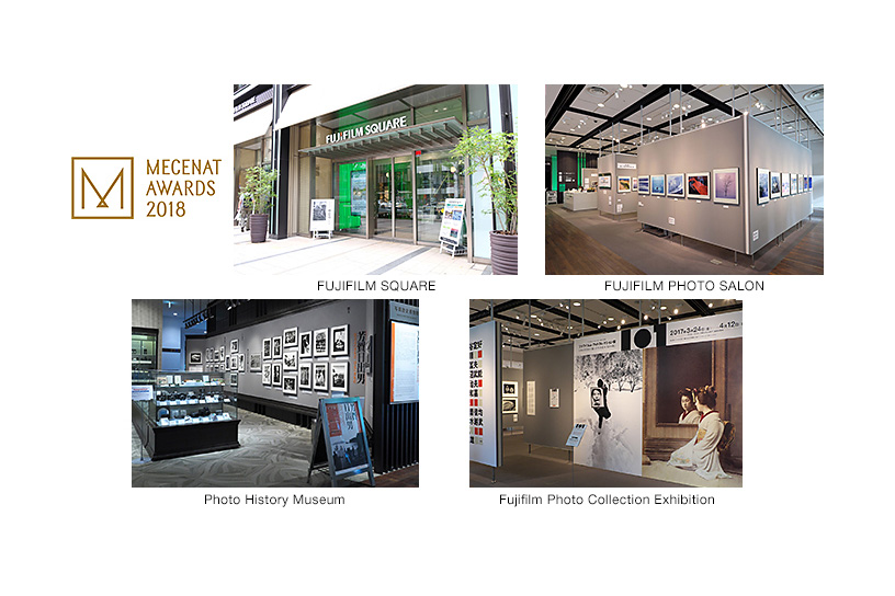 [Photo]FUJIFILM SQUARE / FUJIFILM PHOTO SALON / Photo History Museum / Fujifilm Photo Collection Exhibition