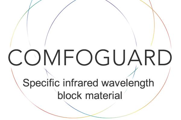[fotografía] Círculos entrelazados multicolor con bordes finos, texto COMFOGUARD en el centro y material de bloqueo de longitudes de onda infrarroja específicas debajo