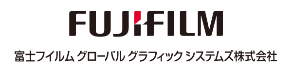 富士フイルムグローバルグラフィックシステムズ株式会社