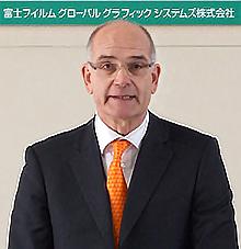 【画像】Hohner社のマネージングディレクター、Hans-Peter Schollhorn氏