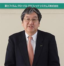 【画像】FFGS代表取締役社長 辻 重紀