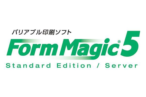 バリアブル印刷ソフト Form Magic 5