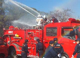 自衛消防活動