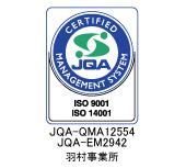[ロゴ]ISO 9001,ISO 14001