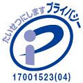 JIPDECのホームページへ