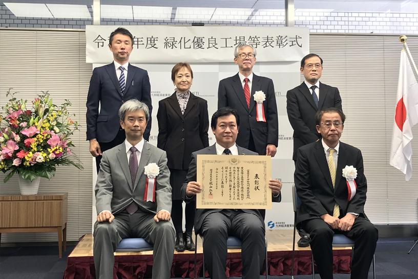 [画像]「経済産業大臣賞」を受賞した、2020年の表彰式の様子