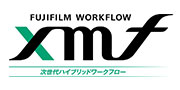 【写真】ワークフローシステム「XMF」