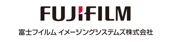 富士フイルムイメージングシステムズ株式会社
