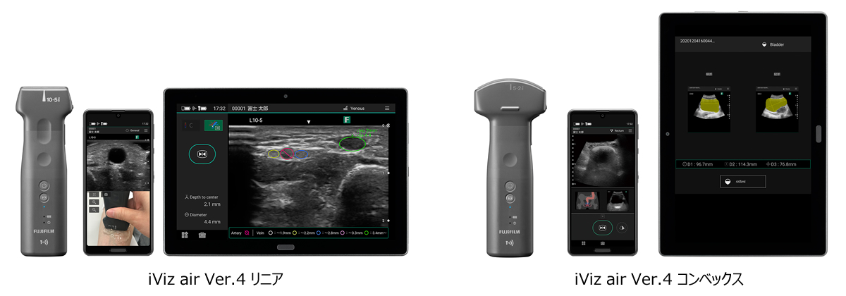 製品画像:iViz air Ver.4 リニア、iViz air Ver.4 コンベックス