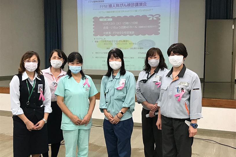 [写真]婦人科がん検診講習会